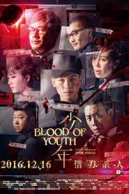 Blood of Youth (2016)