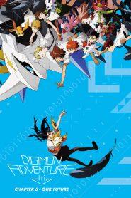 Digimon Adventure Tri. 6 (2018)