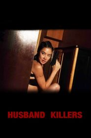 Husband Killers (2017)