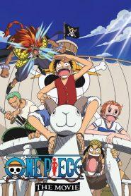 One Piece Movie 13: Gold (2016)
