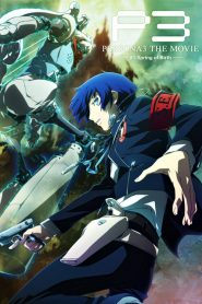 Persona 3 the Movie: #1 Spring of Birth (2013)