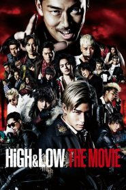 High & Low The Movie (2016)