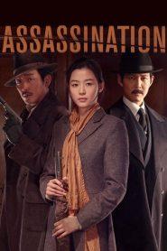 Assassination (2015)