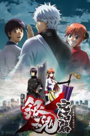 Gintama: The Final Chapter – Be Forever Yorozuya (2013)