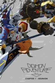 Digimon Adventure Tri. Chapter 1 (2015)