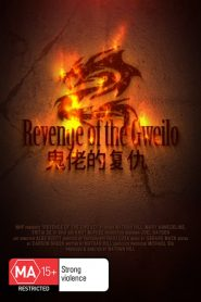 Revenge of the Gweilo (2016)