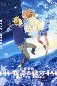 Beyond the Boundary Movie: I'll Be Here – Kako-hen (2015)