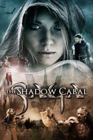 SAGA: Curse of the Shadow (2013)